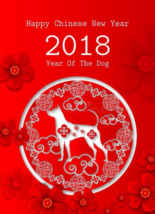 Papierschnittjahr 2018 Chinesischen Neujahrsfests des Hundevektor-Designs FO vektor abbildung
