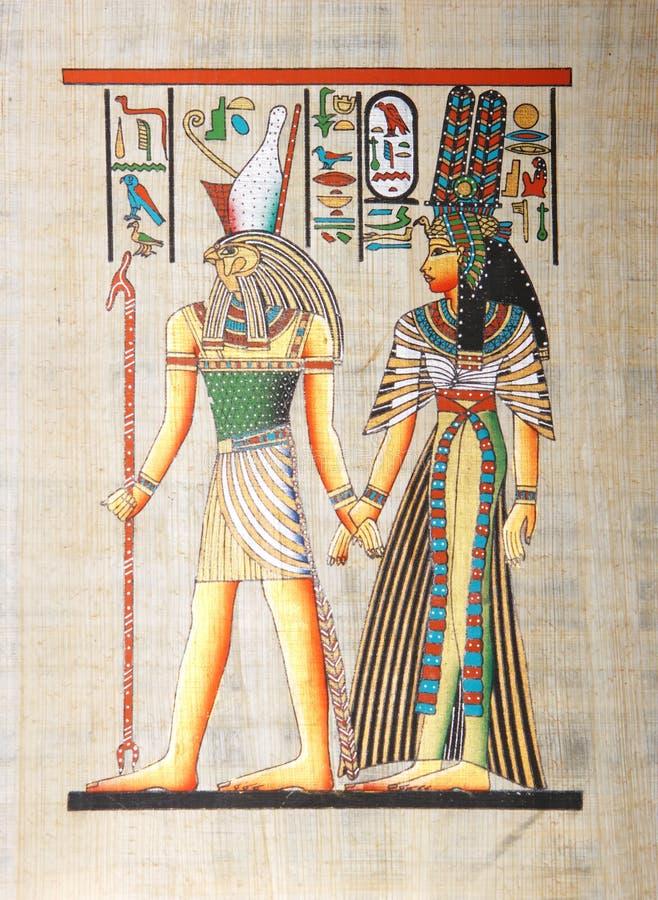 Papiro foto de archivo libre de regalías