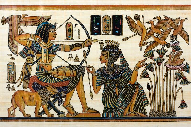 Papiro fotografía de archivo libre de regalías