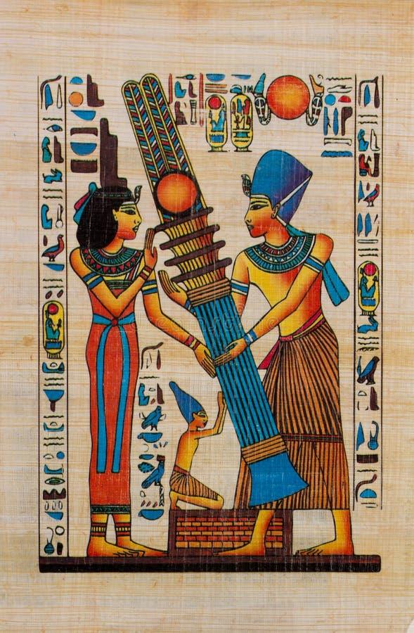 Papiro antiguo fotografía de archivo libre de regalías