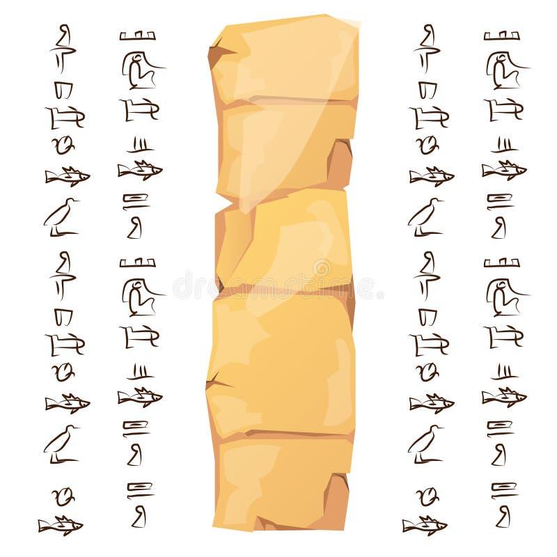 Papiro de Egito antigo e desenhos animados da placa da argila ilustração do vetor