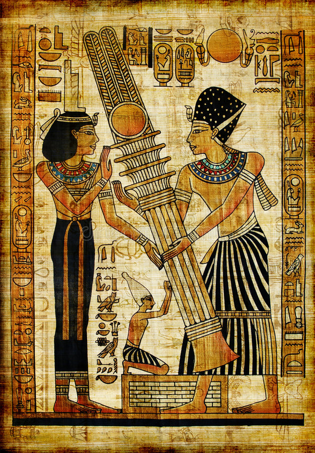 Papiro egípcio foto de stock royalty free