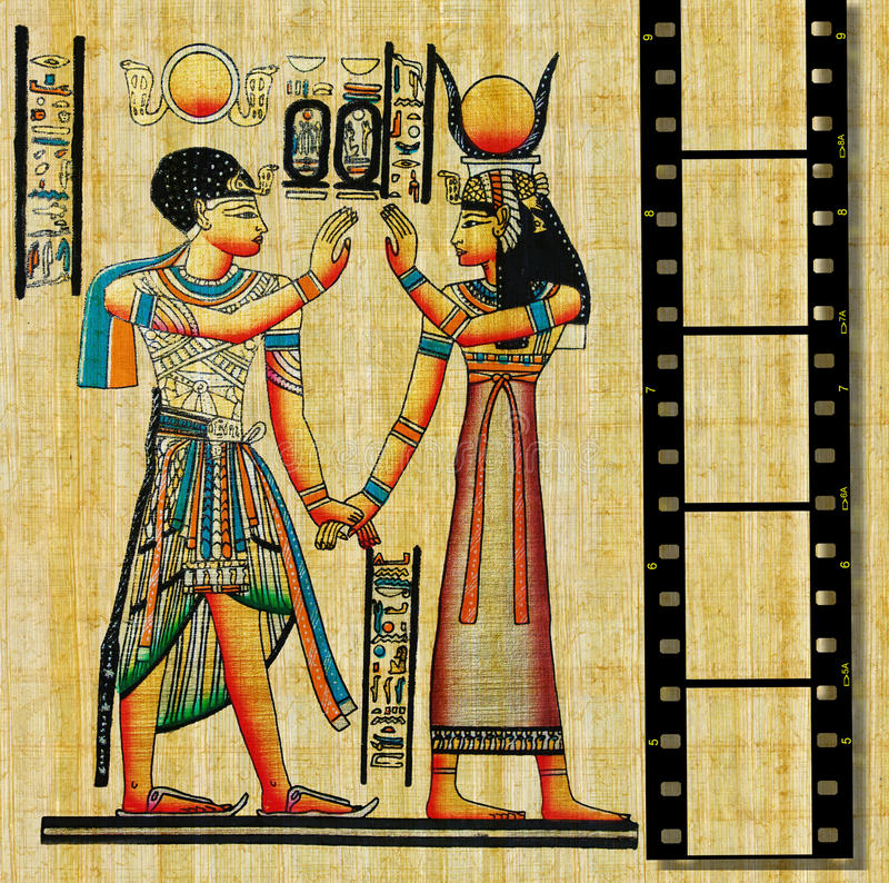 Papiro egipcio ilustración del vector