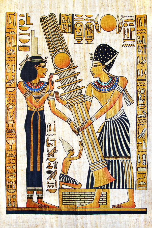 Papiro egipcio fotografía de archivo libre de regalías