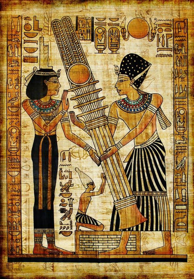Papiro egipcio foto de archivo libre de regalías