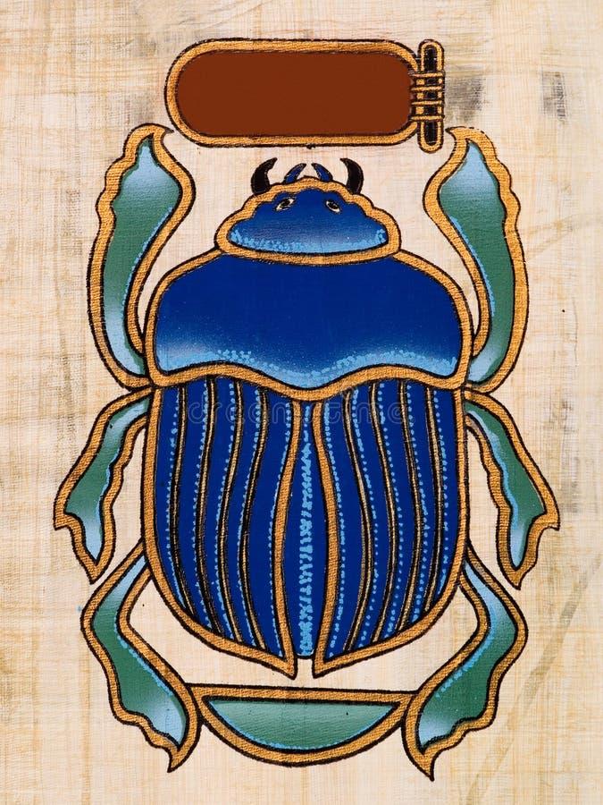 Papiro egiziano illustrazione di stock