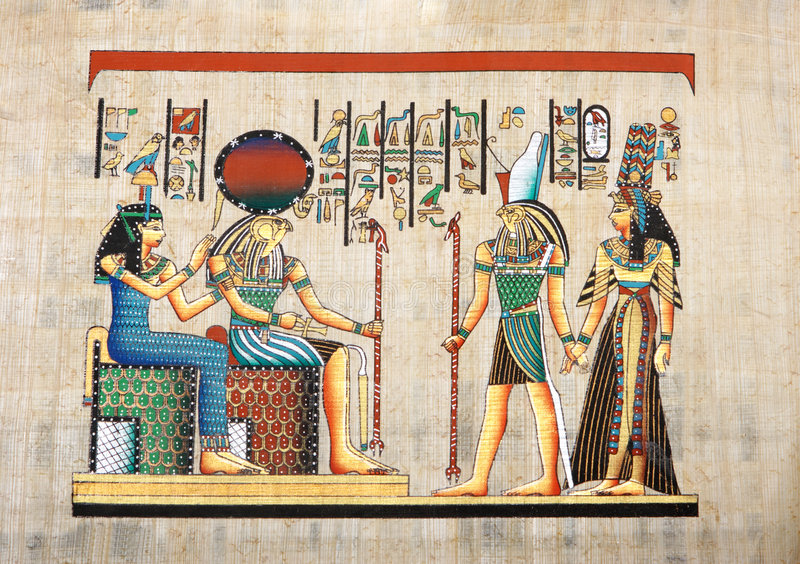 papirus zdjęcie stock