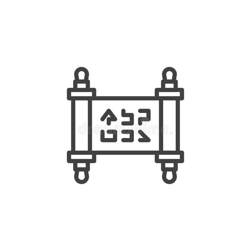 Papirusowa ślimacznica konturu ikona ilustracja wektor