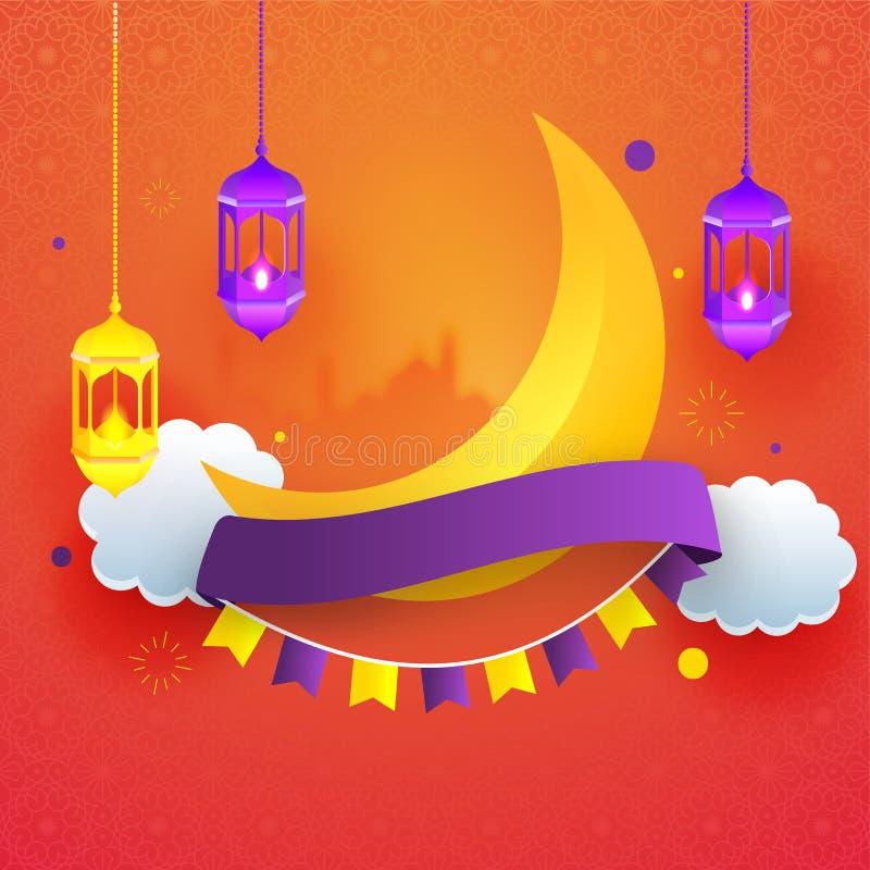 Pappers- klippt måne och moln för stil guld- växande på glansig orange backgroundd royaltyfri illustrationer