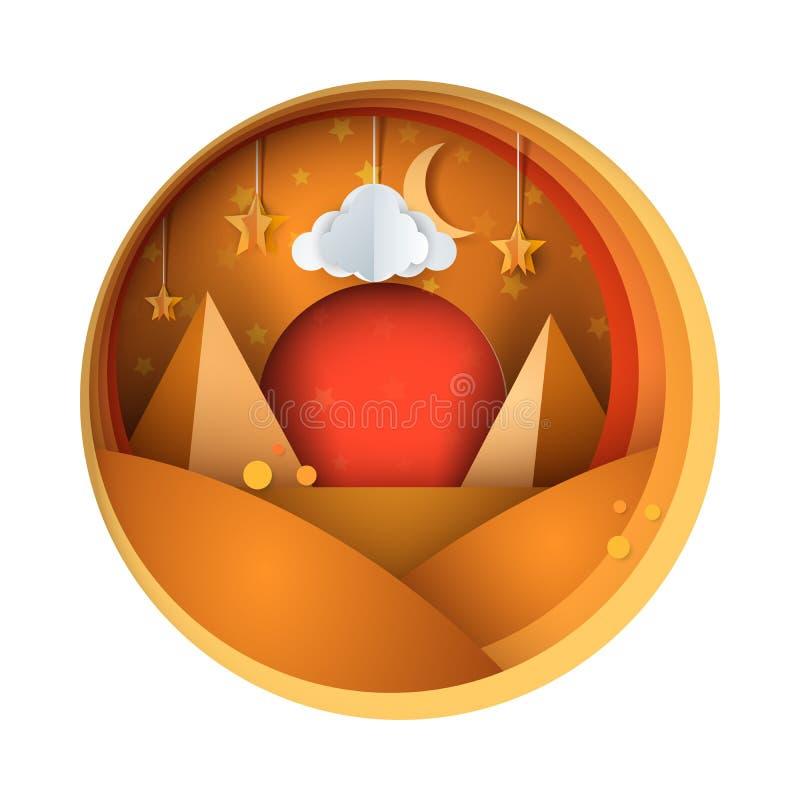 Pappers- tecknad filmökenillustration Sol moln, stjärna, kulle royaltyfri illustrationer