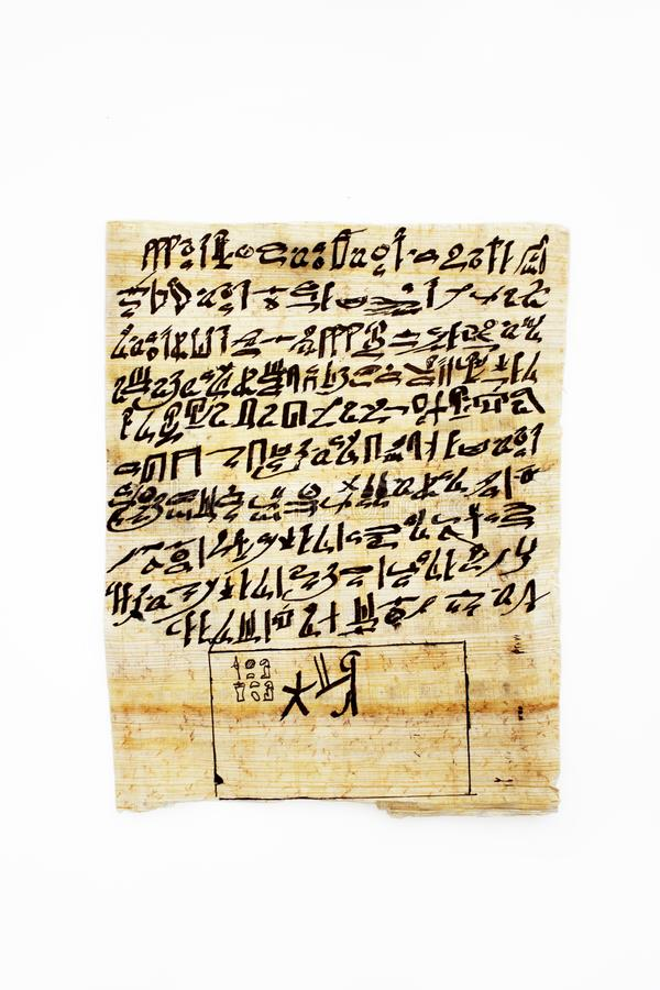Papyrus containing the anthem of Sekhmet-Bast, daughter of Ra Book of the Dead, chapter CLXIV 164 in hieratika. Papyrus containing the anthem of Sekhmet-Bast stock photo