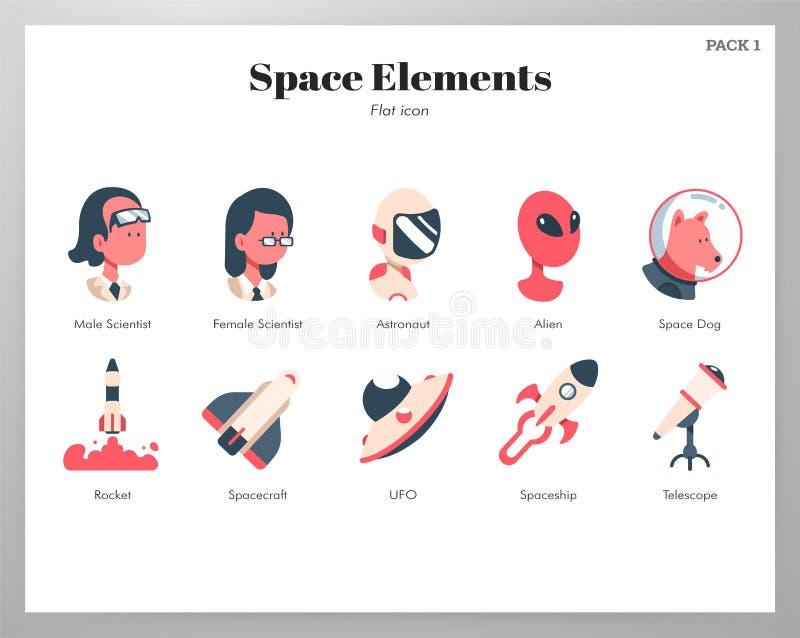 Paquet plat d'éléments de l'espace illustration stock