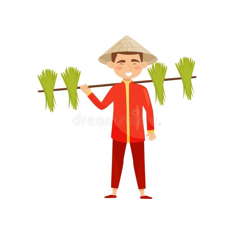 Paquetes del arroz del individuo que llevan vietnamita alegre en polo Hombre joven en ropa roja y sombrero cónico Diseño plano de libre illustration