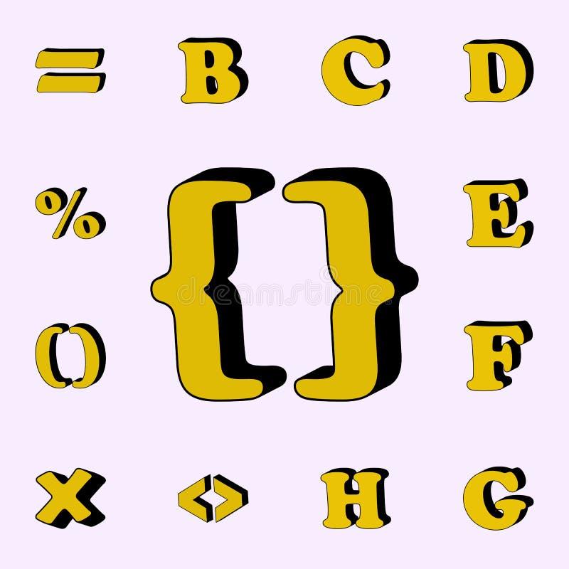 paréntesis, icono 3D sistema universal de los iconos de las palabras 3D para la web y el móvil stock de ilustración