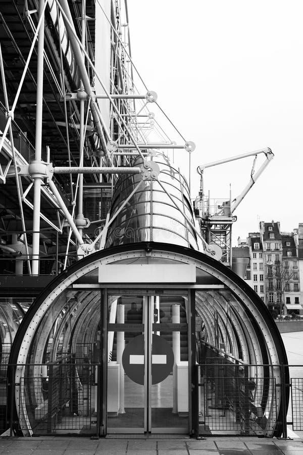 Download París #75 imagen de archivo. Imagen de edificio, entrada - 1285799