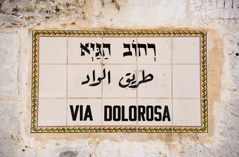 Par l'intermédiaire de Dolorosa photographie stock libre de droits