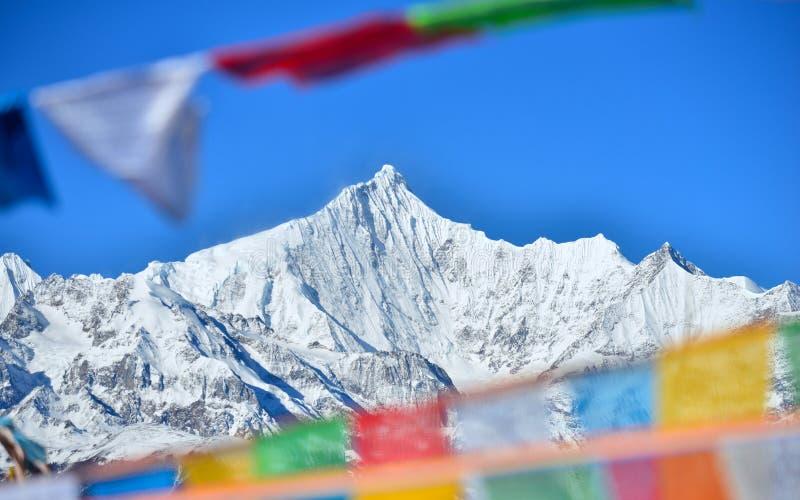 Paraíso da montanha da mostra de Meili imagem de stock royalty free