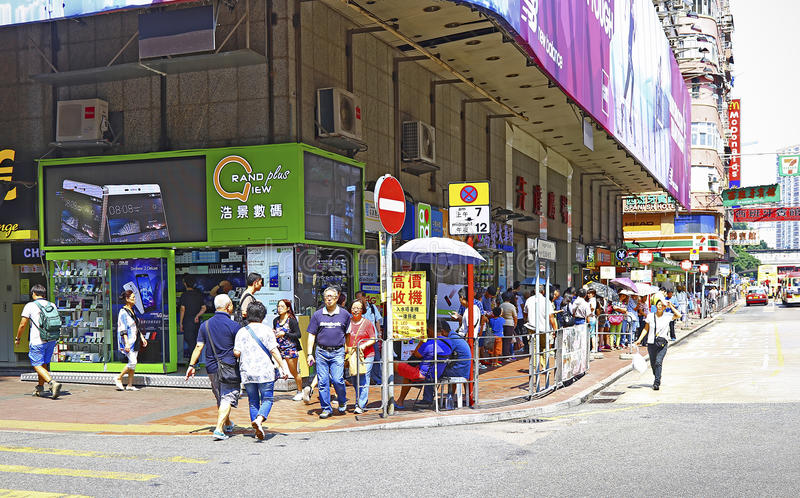 Para baixo mongkok da cidade, plaza do telefone celular do tat do pecado imagem de stock royalty free