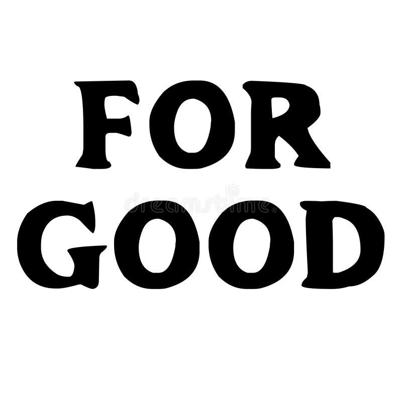 Para el buen sello en blanco imagen de archivo libre de regalías