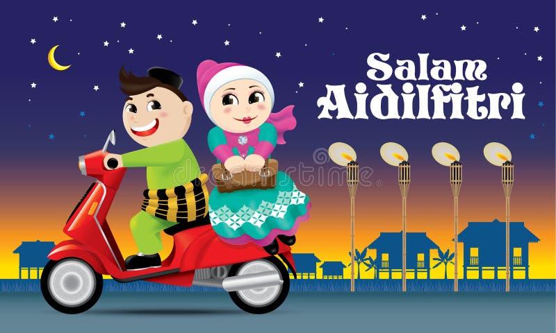 Para jest na sposobie z powrotem ich miasto rodzinne, przygotowywający świętować Raya festiwal z ich rodziną ilustracja wektor