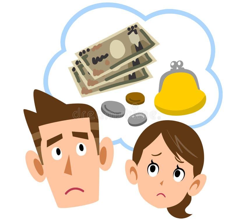 Para niepokojąca pieniądze ilustracja wektor