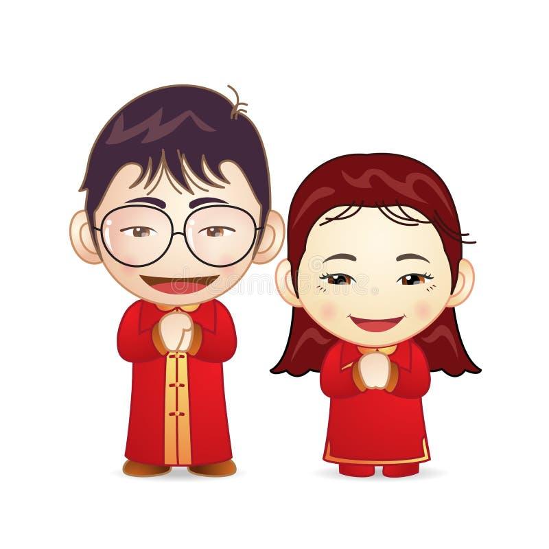 Para w Chińskiej ślubnej sukni ilustracja wektor