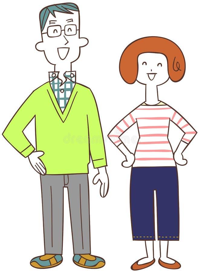 Para z uśmiechem ilustracja wektor