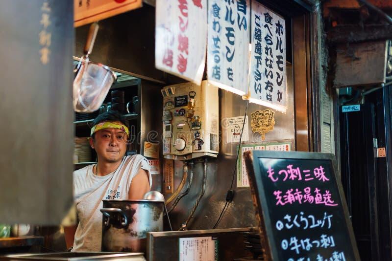 Parada de la comida de Shinjuku en Tokio imagen de archivo