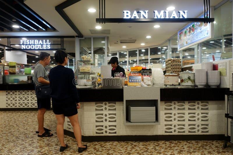Parada de Mian de la prohibición situada en el aeropuerto de Changi en Singapur imagen de archivo