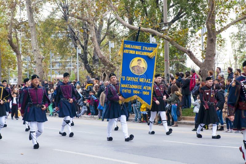 Parada de Ohi Day em Tessalónica fotografia de stock