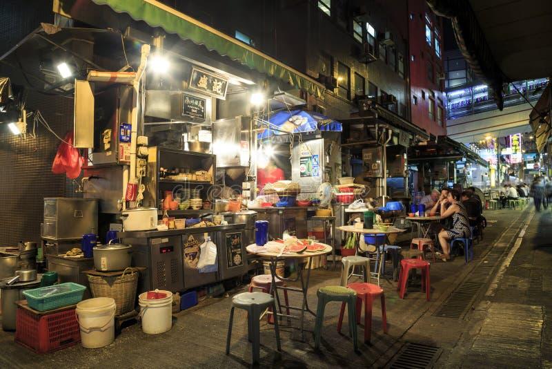 Parada del alimento cocido en la central, Hong Kong foto de archivo libre de regalías