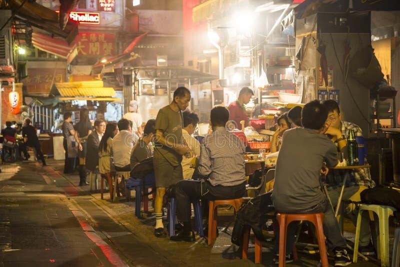 Parada del alimento cocido en la central, Hong Kong imagen de archivo libre de regalías