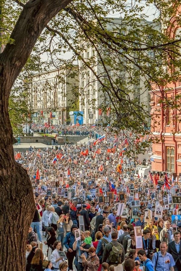 Parada Nieśmiertelny pułk obraz royalty free