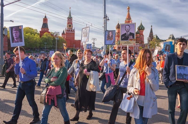 Parada Nieśmiertelny pułk fotografia stock