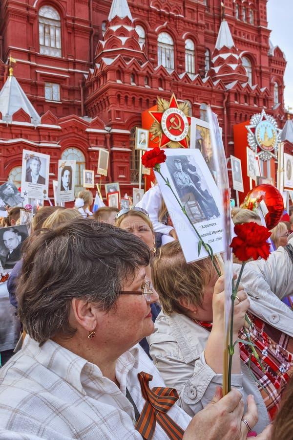 Parada Nieśmiertelny pułk obrazy royalty free