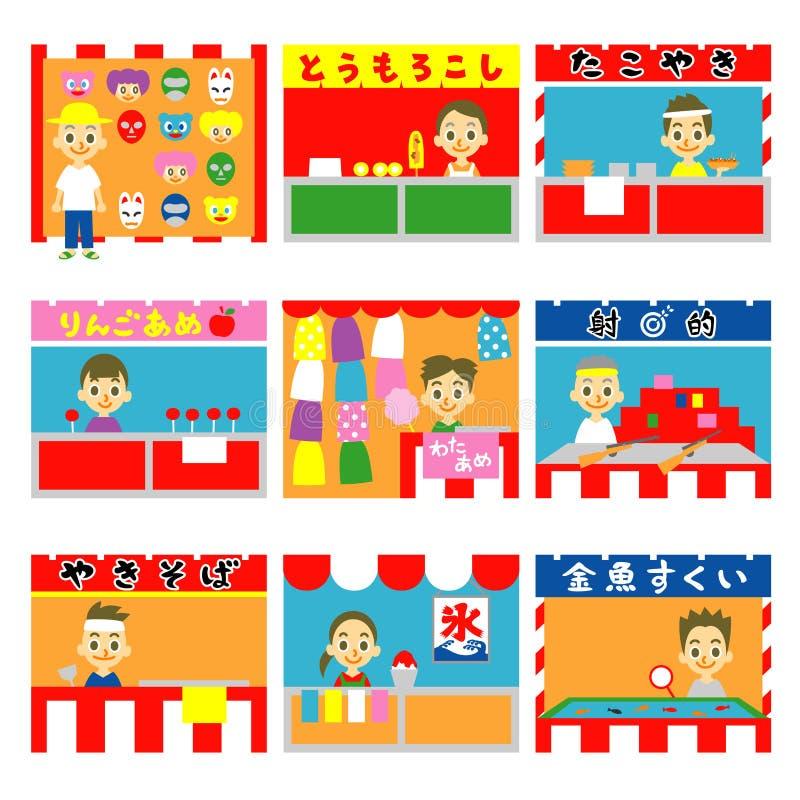 Paradas del japonés, soportes, comida de la calle stock de ilustración