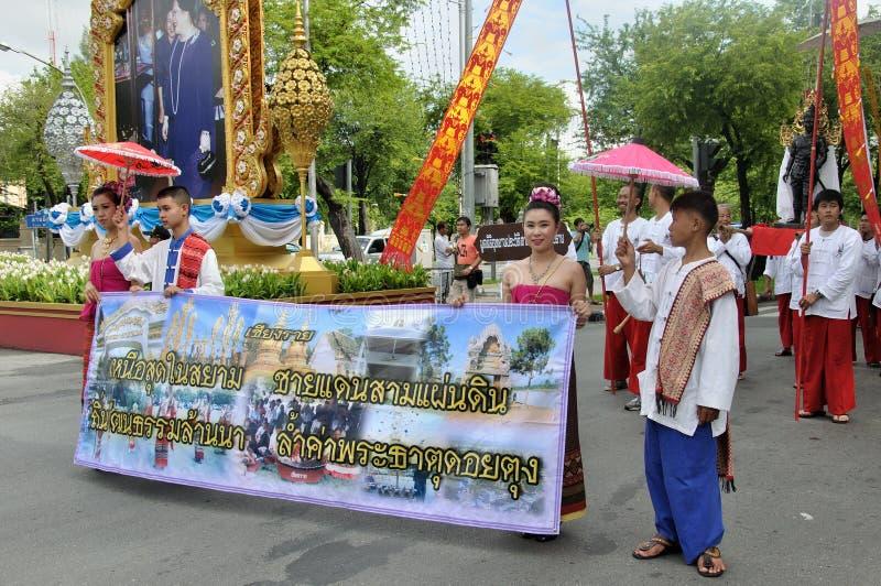 Parade der Herstellung der traditionellen Übertragungsgüte in Thailand lizenzfreie stockbilder
