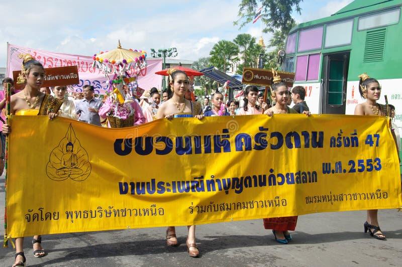 Parade der Herstellung der traditionellen Übertragungsgüte in Thailand stockfotos