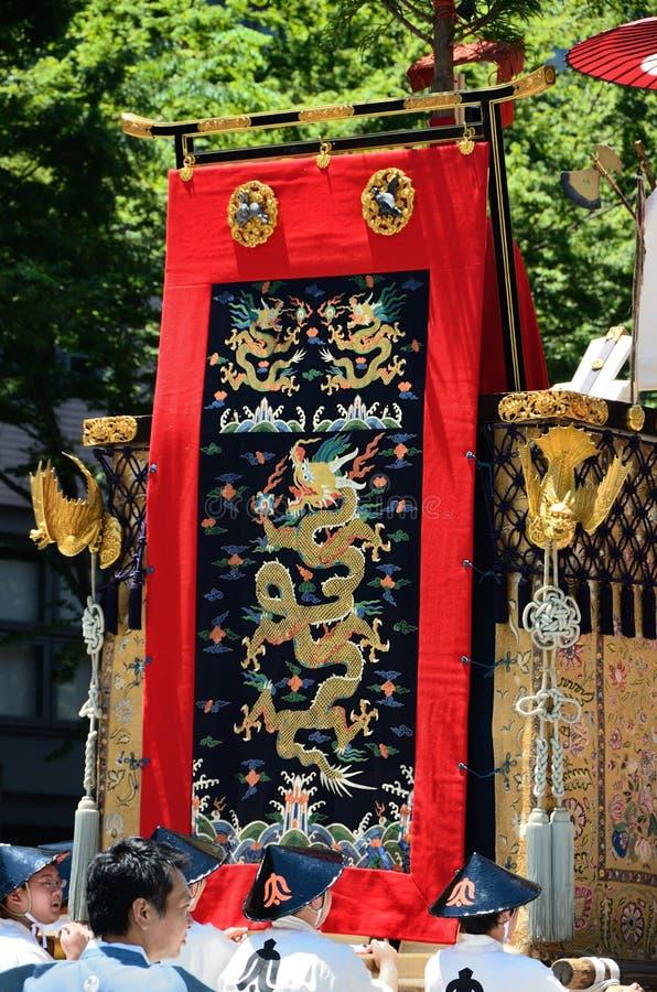 Parade of Gion festival, Kyoto Japan royalty free stock image