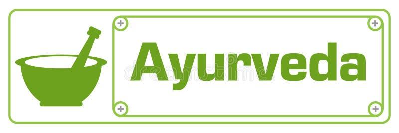 Parafuso horizontal verde da beira de Ayurveda ilustração do vetor
