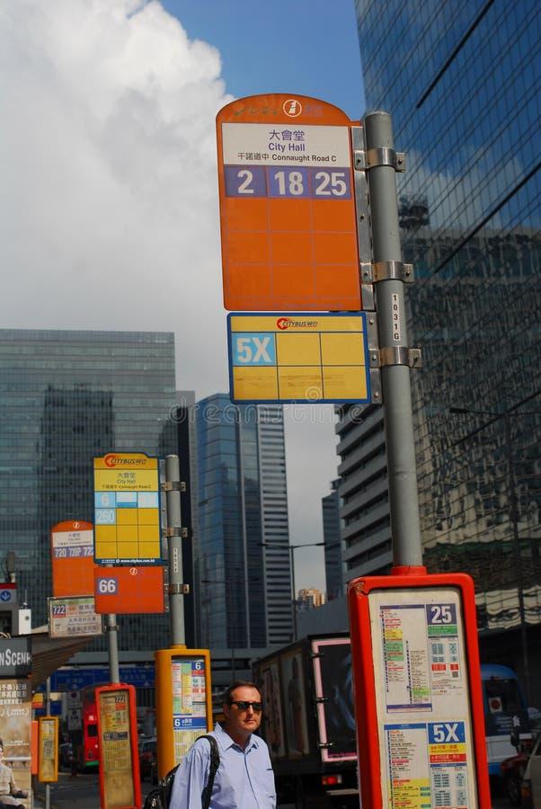 Paragem do autocarro em Hong Kong fotos de stock