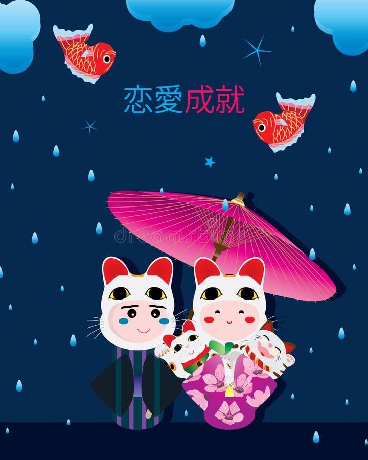 Paraguas japonés del amor de Maneki Neko del desgaste de la muñeca libre illustration