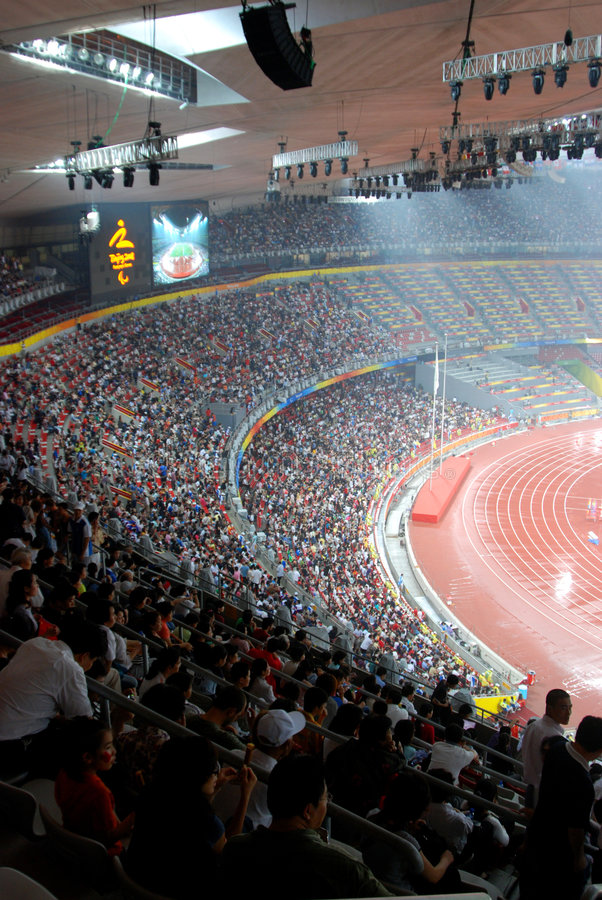 Free Paralympic Stadium Royalty Free Stock Images - 6344569