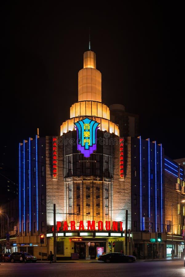 Paramount movie theater at night shanghai china royalty free stock photo