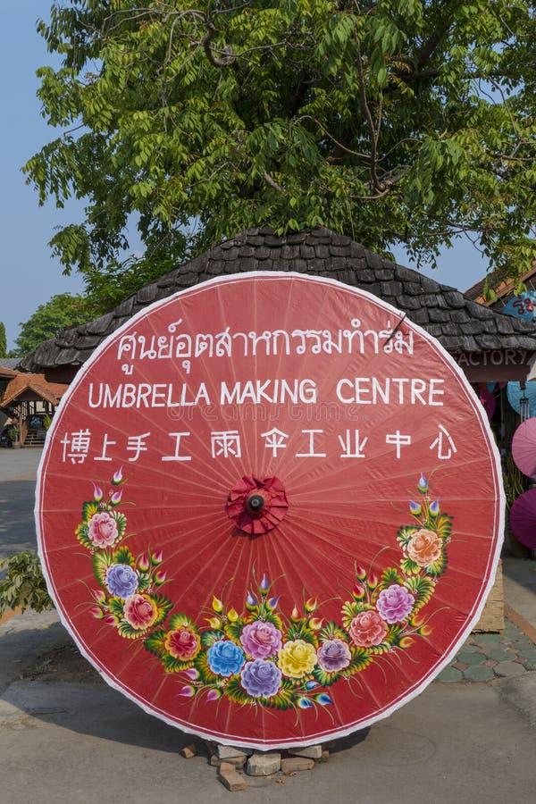Parasolowa fabryka w Bo Śpiewał, Tajlandia obraz stock