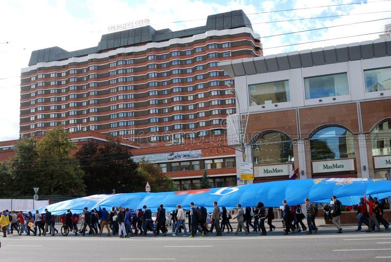Parata degli studenti a Mosca Punto di vista di presidente Hotel immagini stock