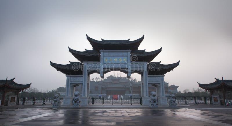 Parc d'EXPO de jardin de Chongqing images libres de droits