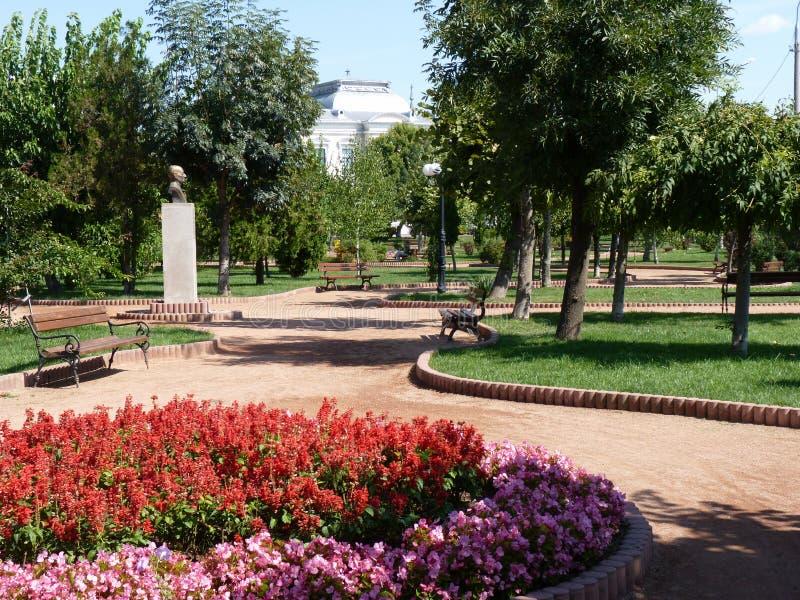 Parc dans Barlad photo stock