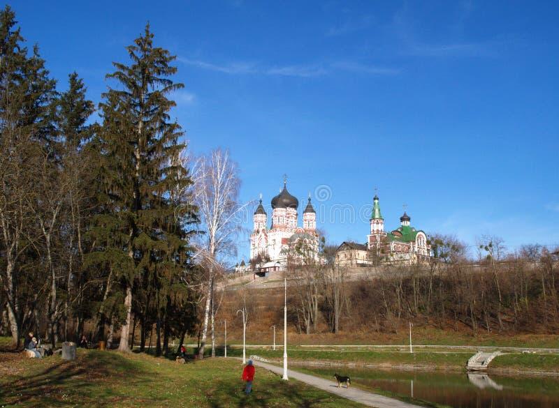 Parc de Feofaniya dans Kyiv et x28 ; Ukraine& x29 ; photo stock
