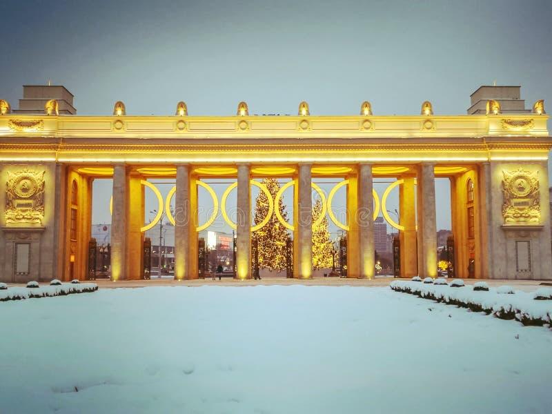 Parc de Gorki à Moscou photos libres de droits